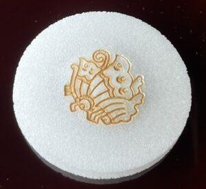 焼印を捺した菓子